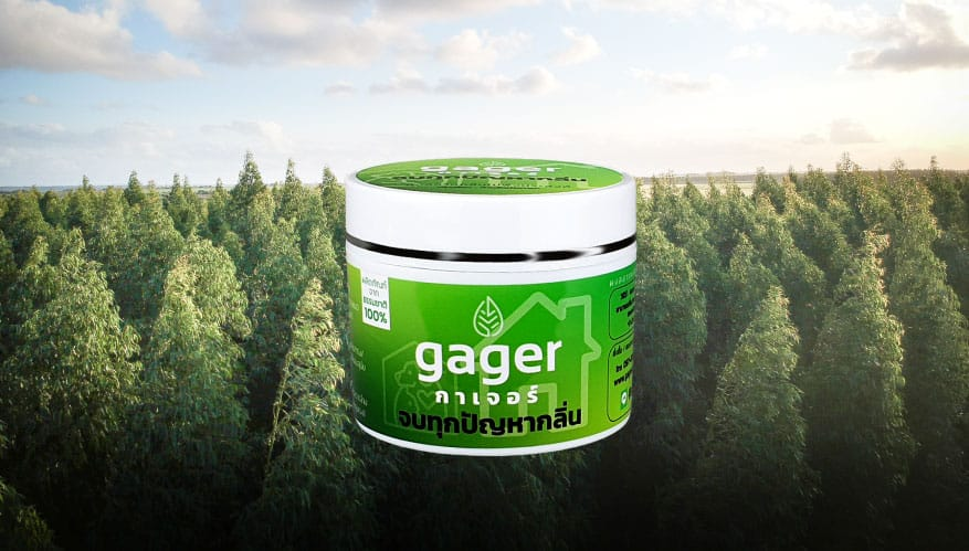 Gager - Eliminate All Odors