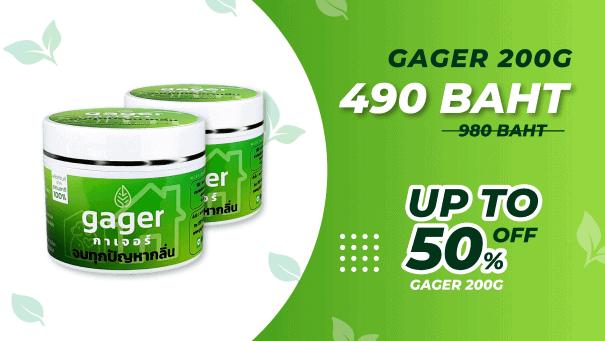 Gager 200g - Eliminate All Odors